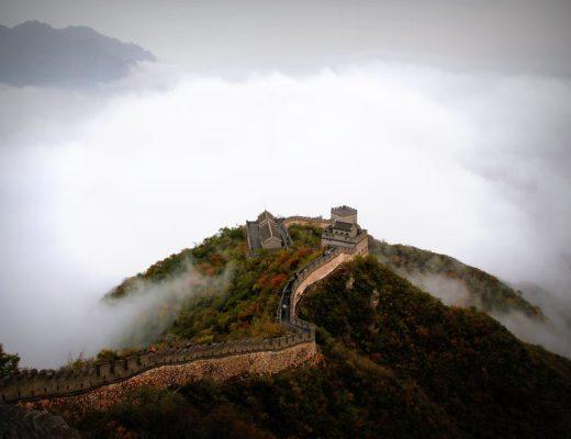 kitajska 1